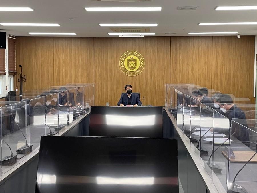 대학혁신지원사업 3차년도 1차 운영위원회